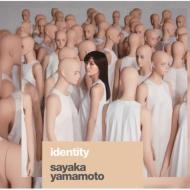 identity 【初回限定盤】(+DVD)