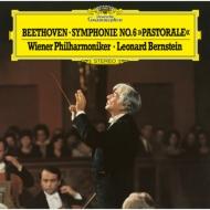 交響曲第6番「田園」:レナード・バーンスタイン指揮&ウィーン・フィルハーモニー管弦楽団 (アナログレコード)