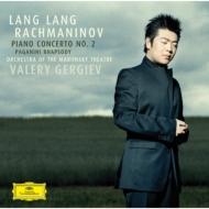 ピアノ協奏曲第2番、パガニーニ狂詩曲:ラン・ラン(ピアノ)、ワレリー・ゲルギエフ指揮&マリインスキー劇場管弦楽団 (2枚組アナログレコード)