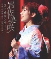 3rdコンサート 〜笑顔・心・感謝で繋ぐ…至福の2日間〜