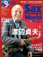 サックス・ワールド Vol.6 シンコーミュージックムック