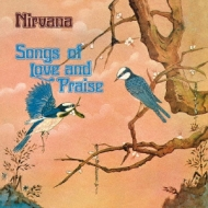 Songs Of Love And Praise 愛の賛歌