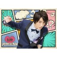 2.5 Jigen Danshi Oshi Tv 2