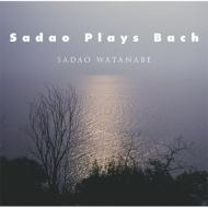 Sadao Watanabe Plays Bach