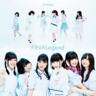 FINALegend 【初回限定盤A】(+DVD)