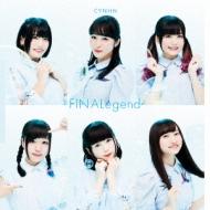 FINALegend 【初回限定盤B】(+DVD)