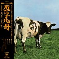 Atom Heart Mother: 原子心母 【紙ジャケット仕様/完全生産限定盤】