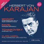 ヘルベルト・フォン・カラヤン&フィルハーモニア管弦楽団、秘蔵音源集 1955-1956 チャイコフスキー:交響曲第4番、モーツァルト(クララ・ハスキル)、他(2CD)