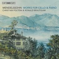 チェロ・ソナタ第1番、第2番、協奏的変奏曲、他 クリスチャン・ポルテラ、ロナルド・ブラウティハム