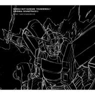 Mobile Suit Gundam Thunderbolt Original Soundtrack 2