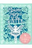 フラワーフェアリーズ 花の妖精たち 冬リトル・プレス・エディション