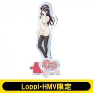 「冴えない彼女の育てかた♭」アクリルスタンド/霞ヶ丘詩羽 【Loppi・HMV限定】