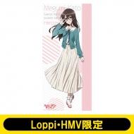 「冴えない彼女の育てかた♭」特大タペストリー/加藤恵 【Loppi・HMV限定】