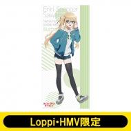 「冴えない彼女の育てかた♭」特大タペストリー/澤村・スペンサー・英梨々 【Loppi・HMV限定】