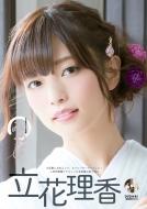 立花理香2nd写真集 みやび DVD付き AKITA DXシリーズ