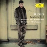 交響曲第5番 クリスティアーン・ティーレマン&ミュンヘン・フィル