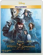 Pirates of the Caribbean: Dead men tell no tales MovieNEX