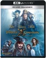 パイレーツ・オブ・カリビアン/最後の海賊 4K UHD MovieNEX [ブルーレイ+4K UHD]