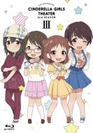 アイドルマスター シンデレラガールズ劇場 2nd SEASON 第3巻【Blu-ray】