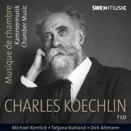 室内楽、ピアノ作品集 シュトゥットガルト放送交響楽団員、ミヒャエル・コルスティック(7CD)