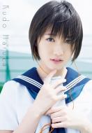 モーニング娘。'17 工藤遙 写真集 「Kudo Haruka」