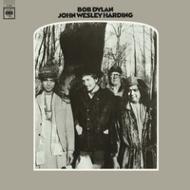 John Wesley Harding (アナログレコード)