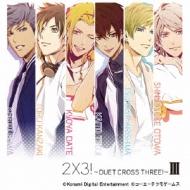 2×3!〜DUET CROSS THREE!〜III