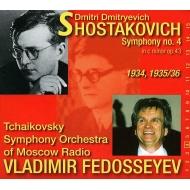交響曲第4番 ヴラディーミル・フェドセーエフ&モスクワ放送交響楽団