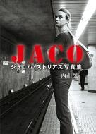 JACO ジャコ・パストリアス写真集