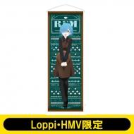 等身大タペストリー(カフェ / レム)/ Re:ゼロから始める異世界生活 【Loppi・HMV限定】