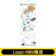 等身大タペストリー(お絵描き / レム)/ Re:ゼロから始める異世界生活 【Loppi・HMV限定】