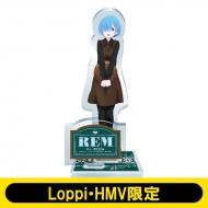 アクリルスタンド(カフェ / レム)/ Re:ゼロから始める異世界生活 【Loppi・HMV限定】