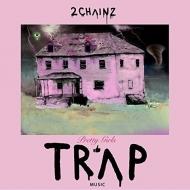 Pretty Girls Like Trap Music (2枚組アナログレコード)