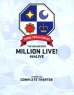 THE IDOLM@STER MILLION LIVE! 4thLIVE TH@NK YOU for SMILE! LIVE Blu-ray COMPLETE THE@TER【完全生産限定】