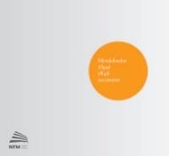 『エリヤ』英語版 ポール・マクリーシュ&ガブリエリ・コンソート&プレーヤーズ(2CD)(特別価格限定盤)
