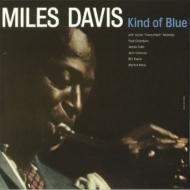 Kind Of Blue (180グラム重量盤レコード/DOL)