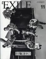 月刊 EXILE (エグザイル)2017年 11月号