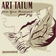 From Gene Norman's Just Jazz (Vogue Jazz Club Vinyl)【完全生産限定盤】(アナログレコード)