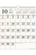 Basic Plusクリームカレンダー 30角 2018年