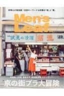 Men's Leaf Vol.04