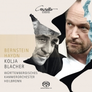バーンスタイン:セレナード、ハイドン:ヴァイオリン協奏曲第1番 コーリャ・ブラッハー、ハイルブロン・ヴュルテンベルク室内管弦楽団