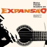 Musica Popular Brasileira Em Expansao