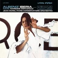 イベリア全曲(アルベニス)、スペイン狂詩曲(ラヴェル):ジャン・モレル指揮&パリ音楽院管弦楽団 (高音質盤/2枚組/200グラム重量盤レコード/Analogue Productions/*CL)