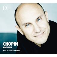 ショパン:ノクターン全集 ネルソン・ゲルナー