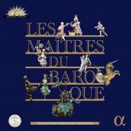 バロック時代の巨匠たち リオネル・ムニエ、カフェ・ツィマーマン、テオドール・クルレンツィス、グスタフ・レオンハルト、他(18CD)