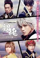Dtv Original Drama[gintama-Mitsuba Hen-]