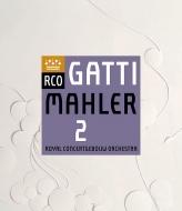 交響曲第2番『復活』 ダニエーレ・ガッティ&コンセルトヘボウ管弦楽団