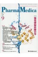 Pharma Medica The Review of Medicine an Vol.35 No.9