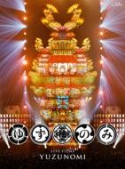 LIVE FILMS ゆずのみ (Blu-ray)