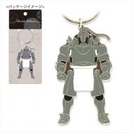 メタルキーリング (アルフォンス)/ サンリオ×鋼の錬金術師